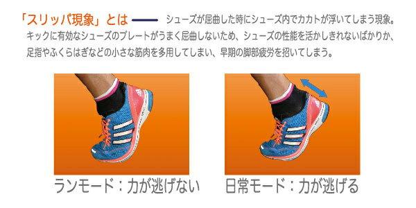 選べる16色!!結ばない靴紐キャタピランCATERPYRUN50cm75cmシューレース伸縮型靴ひもくつひもスポーツシューズランニングジョギング【あす楽対応】