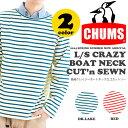 ラスト1着! 【得割40】 長袖Tシャツ CHUMS チャムス メンズ ボーダー 無地 L/S Crazy Boat Neck Cut'n Sewn ボートネック ロゴ ロンT カットソー カジュアル アウトドア フェス