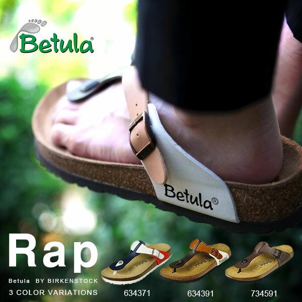【得割30】 サンダル メンズ Betula ベチュラ BY BIRKENSTOCK Ra…...:elephant-sports:10005630