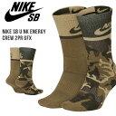 ナイキ エスビー NIKE SB U NK ENERGY CREW 2PR GFX クルー ソックス 1 メンズ 靴下