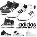 送料無料 スニーカー アディダス adidas ADIHOOPS MID 2.0 メンズ アディフープス ミッドカット カジュアル シューズ 靴 2019春新色 BB7207 BB7208 F34813 【あす楽対応】