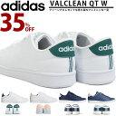 35%OFF スニーカー アディダス adidas VALC...