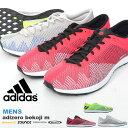 送料無料 ランニングシューズ アディダス adidas adizero bekoji m メンズ アディゼロ マラソン ジョギング ランニング シューズ ランシュー 靴 2019春新作 B96320 D97141 D97142