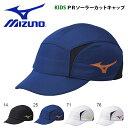 ミズノ MIZUNO フットボール PR ソーラーカット キ...