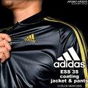 高級感あふれるコーティング素材 送料無料 ジャージ 上下セット アディダス adidas ESS 3S コーティングジャケット パンツ メンズ セットアップ スポーツ トレーニング ウェア BIM52 BIM59 30%off