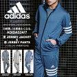 送料無料 ジャージ 上下セット アディダス adidas 24/7 杢ジャージジャケット パンツ ロングパンツ メンズ 上下組み トレーニング ランニング ジョギング ウェア 2016春新作 BQA84 BQA89 23%off