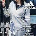 半額 50%offセール ジャージ 上下セット アディダス adidas 24/7 杢ジャージ ジャケット ストレートパンツ レディース 上下組み トレーニング ランニング ジョギング ウェア BPZ37 BPZ35