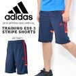 アディダス adidas Training Ess 3ストライプ ショートパンツ メンズ ハーフパンツ 短パン トレーニング ランニング ジョギング ウェア 2016春新作 21%off