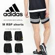 ショートパンツ アディダス adidas RSP ショーツ メンズ ランニングパンツ 5インチ 短パン ランニング ジョギング マラソン ウェア 2016春新作 30%off