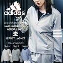 ラスト1着 Mサイズ アディダス adidas 24/7 杢ジャージジャケット レディース トレーニング ランニング ジョギング ウェア 2016新作 40%off