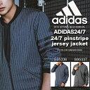 ラスト1着 Sサイズ アディダス adidas 24/7 ピンストライプ ジャージ ジャケット メンズ トレーニング ランニング ジョギング ウェア 部活 クラブ 2016新作 40%off