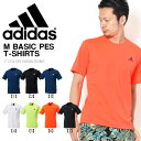 アディダス adidas 半袖 Tシャツ メンズ 男性 トレーニング ウエア