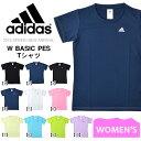 アディダス adidas 半袖 Tシャツ レディース 女性 ウエア