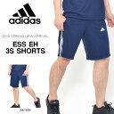 ショートパンツ アディダス adidas ESS EH 3S ショーツ メンズ ハーフパンツ 短パン トレーニング ウェア 部活 クラブ 2016新色 30%off