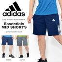 アディダス adidas ESS MIDショーツ メンズ 短パン ショートパンツ ハーフパンツ トレーニング ウェア 2016新色 32%off 【あす楽対応】