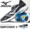 ランニングシューズ ミズノ MIZUNO EMPOWER 2 エンパワー2 メンズ 初心者 ジョギング マラソン ...