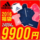 【数量限定】 送料無料 2016年 福袋 アディダス adidas レディース 5点セット 総額24894円が9900円 【あす楽対応】