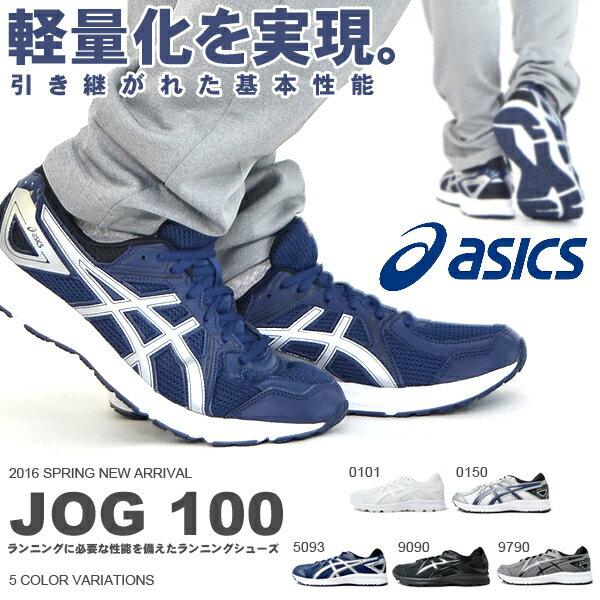 アシックス asics ランニングシューズ JOG 100 ジョグ100 レディース ジュ…...:elephant-sports:10013565