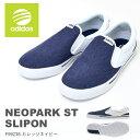【得割30】 デッキシューズ アディダス adidas NEO ネオ NEOPARK ST SLIPON メンズ スリッポン スニーカー ローカット カジュアル シューズ 靴 2016新作 F99235 F99236 F99237 【あす楽対応】