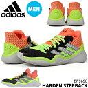 得割30 送料無料 バスケットボールシューズ アディダス adidas メンズ Harden Stepback バッシュ バスケットボール バスケ シューズ 靴 クラブ 部活 練習 試合 2020春新作 EF9890【あす楽対応】