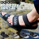 履き心地抜群 クラウドフォーム搭載 スポーツサンダル アディダス adidas メンズ レデ