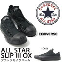 ALL STAR SLIP I OX スリッポン メンズ レディース CONVERSE コンバース オールスター スリップ3 スニーカー SLP3 OX 靴 紐なし 【あす楽対応】