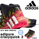 送料無料 バスケットボールシューズ アディダス adidas adipure crazyquick 2 メンズ スポーツ バスケットボール バスケ バッシュ シューズ 靴 2014春新作 25%off G99607