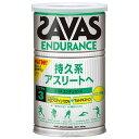 持久系アスリートへ★SAVAS ザバス プロテインSAVAS ザバス タイプ3エンデュランス スタンダード(360g)バニラ風味 プロテイン サプリメント CZ7335