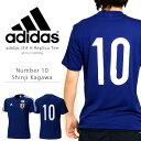 メール便対応可能! 半袖 アディダス adidas サッカー 日本代表 ホーム レプリカ Tシャツ ナンバー10 背番号 10番 JAPAN ジャパン メンズ ユニフォーム サポーター 2014春新作 IKF72