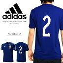 半袖 アディダス adidas サッカー 日本代表 ホーム レプリカ Tシャツ ナンバー2 背番号 2番 JAPAN ジャパン ユニフォーム メンズ サポーター IKF75【あす楽配送】