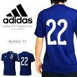 半袖 アディダス adidas サッカー 日本代表 ホーム レプリカ Tシャツ ナンバー22 背番号 22番 JAPAN ジャパン ユニフォーム メンズ サポーター IKF56【あす楽配送】