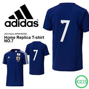アディダス サッカー レプリカ Tシャツ ジュニア ナンバー ジャパン ユニフォ