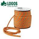 ロゴス LOGOS 30m・ガイロープ 直径4mm×30m アウトドア テント タープ ロープ キャンプ レジャー BBQ バーベキュー 野外フェス 海水浴
