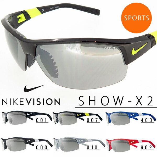 送料無料 スポーツサングラス ナイキ NIKE SHOW-X2 NKE VISION ナイキ ヴィジョン ゴルフ ランニング テニス サイクリング 自転車 紫外線対策 UVカット NIKE ナイキ スポーツ サングラス