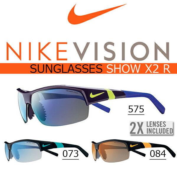 送料無料 スポーツサングラス ナイキ NIKE SHOW X2 R NIKE VISION ナイキ ヴィジョン ゴルフ ランニング テニス サイクリング 自転車 紫外線対策 UVカット NIKE ナイキ スポーツ サングラスひくい?