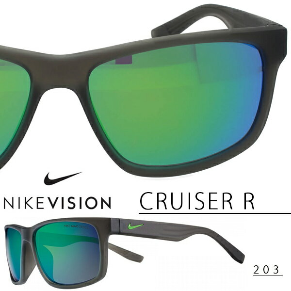 送料無料 スポーツサングラス ナイキ NIKE CRUISER R NIKE VISION ナイキ ヴィジョン ゴルフ ランニング テニス サイクリング 自転車 カジュアル 紫外線対策 UVカット NIKE ナイキ スポーツ サングラス