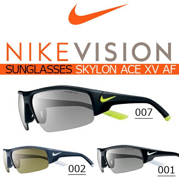 送料無料 スポーツサングラス ナイキ NIKE SKYLON ACE XV AF NIKE VISION ナイキ ヴィジョン ゴルフ ランニング テニス サイクリング 自転車 カジュアル 紫外線対策 UVカット NIKE ナイキ スポーツ サングラス