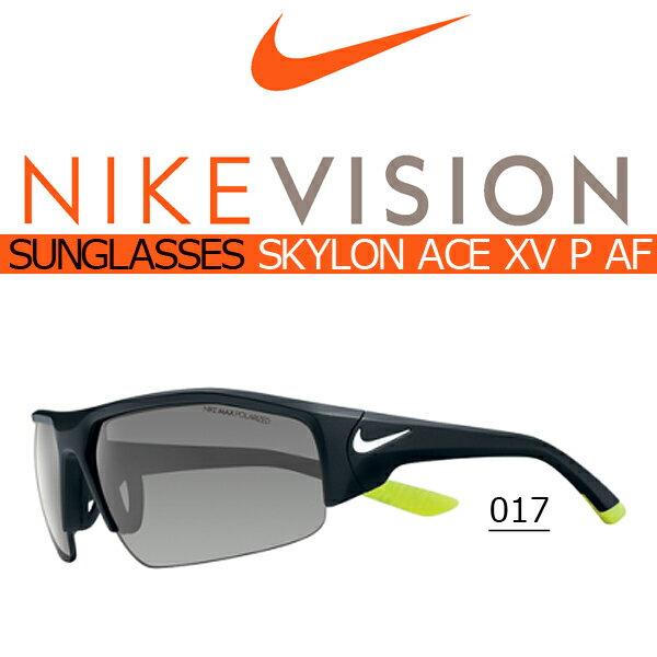 送料無料 スポーツサングラス ナイキ NIKE SKYLON ACE XV P AF NIKE VISION ナイキ ヴィジョン ゴルフ ランニング テニス サイクリング 自転車 カジュアル 紫外線対策 UVカット NIKE ナイキ スポーツ サングラスバッテリ駆動