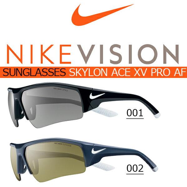 送料無料 スポーツサングラス ナイキ NIKE SKYLON ACE XV PRO AF NIKE VISION ナイキ ヴィジョン ゴルフ ランニング テニス サイクリング 自転車 カジュアル 紫外線対策 UVカット NIKE ナイキ スポーツ サングラス最低価格