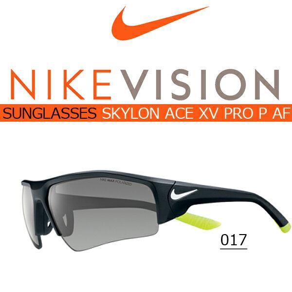 送料無料 スポーツサングラス ナイキ NIKE SKYLON ACE XV PRO P AF NIKE VISION ナイキ ヴィジョン ゴルフ ランニング テニス サイクリング 自転車 カジュアル 紫外線対策 UVカット NIKE ナイキ スポーツ サングラス