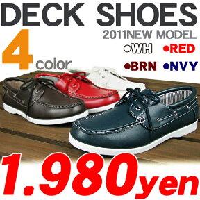 1.980円激安デッキシューズLYNXリンクス(メンズ)デッキ靴