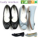 ショッピングパンプス 痛くない キレイとラクを追求 軽量パンプス ビジネスシューズ アシックストレーディング ASICS TRADING 婦人靴 レディース ヒール 3E レザー Lady worker レディワーカー