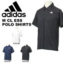 半袖 ポロシャツ アディダス adidas M CL ESS POLO SHIRTS メンズ ワンポイント スポーツウェア トレーニング テニス ゴルフ カジュアル ウェア スポーツカジュアル スポカジ