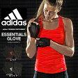 アディダス adidas hardware エッセンシャルグローブ トレーニング グローブ 手袋 トレーニング 練習 アスリート