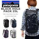 送料無料 バックパック patagonia パタゴニア Black Hole Pack 25L メンズ レディース リュックサック デイパック バッグ 耐水 ア...