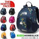 ザ・ノースフェイス THE NORTH FACE K Homeslice キッズ ホームスライス 8L リュックサック 子供 ジュニア バッグ アウトドア 20...