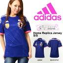 送料無料 半袖 アディダス adidas サッカー女子日本代表 ホーム なでしこ レプリカジャージー Tシャツ ユニフォーム サポーター 23%off AD657