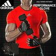 アディダス adidas hardware パフォーマンスグローブ トレーニング グローブ 手袋 トレーニング 練習 アスリート
