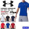送料無料 半袖 Tシャツ アンダーアーマー UNDER ARMOUR UA HIIT HG SS メンズ ヒートギア ワンポイント トレーニング ウェア 2015新作 MTR8240