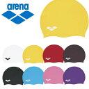 ネコポス対応可能! Fina承認モデル アリーナ arena シリコンキャップ メンズ レディース 競泳 スイミング 水泳 プール FAR-2901